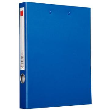 齐心 纸板夹, 办公必备,A4,长押夹+板夹,蓝  NO.333