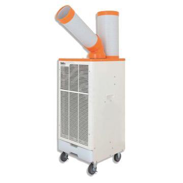 瑞电 工业移动式空调,SS-22DG-8A(原SS-22DD-8A),冷房能力1HP,220V,自动摆头
