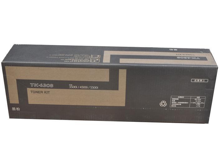 京瓷墨粉(TK-6308)适用机型3500/4500/5500