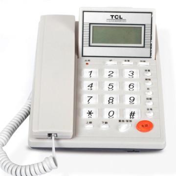 TCL 電話機, HCD868(37)TSD(白色)
