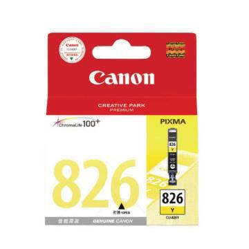 佳能(Canon)黄色墨盒,(适用MX898、MG6280、iP4980、iX6580)CLI-826Y单位:个