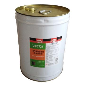 威伏 电气设备清洗剂,威伏1725,20kg/桶【电气设备清洗】
