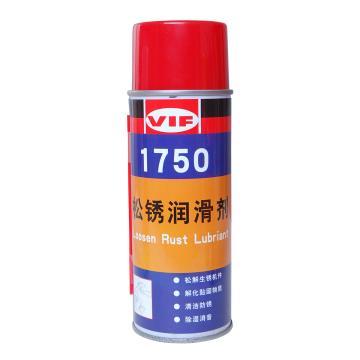 威伏 松锈润滑剂 ,威伏1750,450ml/罐