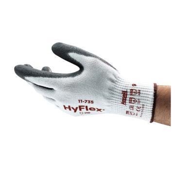 HyFlex防割手套,尺码:8(嘉士伯专供)