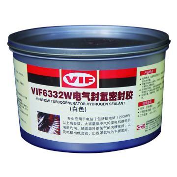 威伏 电气封氢密封胶,威伏6332W,2kg/罐【白色,性能最优】