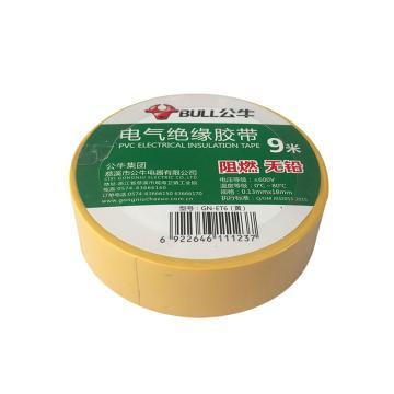 公牛/BULL GN-ET6(黄)电工绝缘胶布