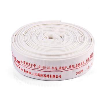 沱雨 聚氨酯衬里轻型水带,口径100mm,工作压力1.0,长度25m(不带接口)
