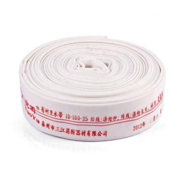 100mm口径,工作压力1.0聚氨酯衬里轻型消防水带(不带接口)