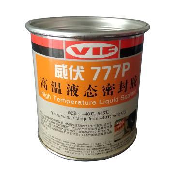 威伏 高温液态密封剂,威伏777P,700g/罐【含陶瓷纤维成份,触变性】
