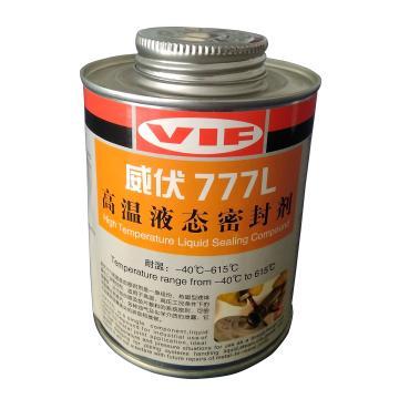 威伏 高温液态密封剂,威伏777L,500g/罐【液态不含填料】