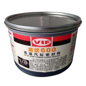 威伏 高温汽缸密封剂,威伏600,2.5kg/罐