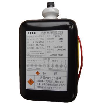 LECIP 点火变压器,G7023-SC