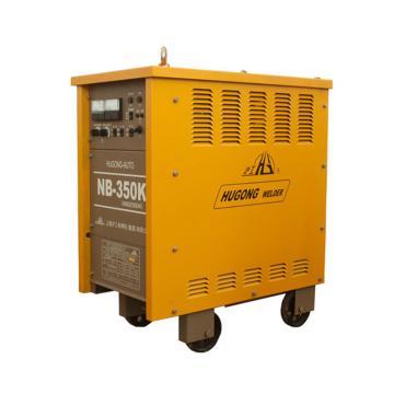 沪工气体保护焊机,分体式(MIG/MAG)380V,NB-350K