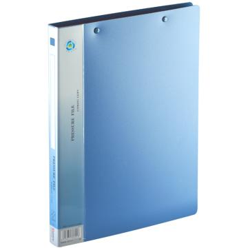 齐心轻便夹, 超坚固 ,A4,双弹簧夹,蓝  AR151A-W 单个