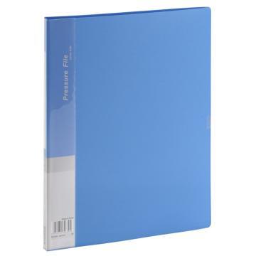齐心 轻便夹, 超省钱 ,A4,单强力夹,蓝AB600A 单个