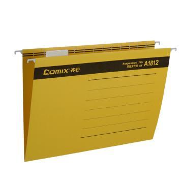 齐心 吊挂夹, 易查找 ,A4,纸质,黄  A1812 单个