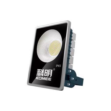 科明 K系列 LED泛光灯,100W 白光 内部圆形灯罩 单灯头 IP65 户外防水 单位:个