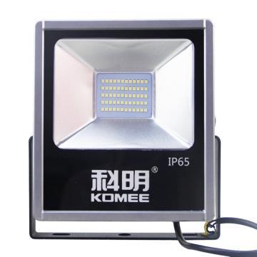 科明 K系列 黑金刚 LED泛光灯 内部方形灯罩 单灯头 150W,白光,IP65
