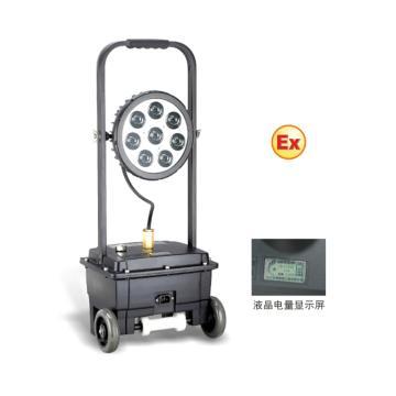 正辉移动式防爆探照灯BFD8100D工作光24瓦,强光30瓦可充电LED光源