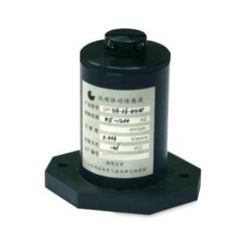 奥技异 低频振动传感器,DP-VV-06-0400