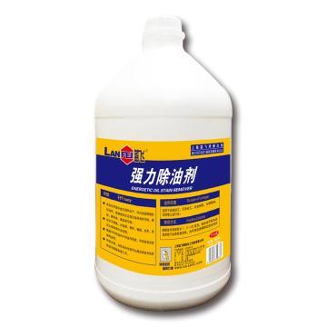 蓝飞强力除油剂, X041-1 单位:桶