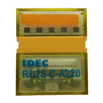 和泉 中间继电器,RU2S-C AC220V