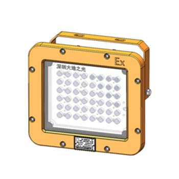 大地之光 DDZG-AE211-50,50W LED 防爆泛光灯 50W,白光