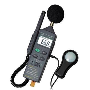 环境检测仪,四合一多功能环境测试仪,DT-8820