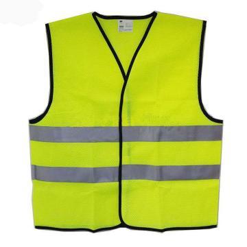 安全背心,明亮颜色面积90%以上,反光条 印嘉士伯LOGO(透气款),M(嘉士伯专供)