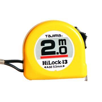 田岛卷尺,尺宽13MM 长2M 手动锁定,L1320