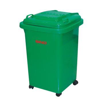 塑料垃圾桶,小型移动垃圾桶,50L(含盖60L),墨绿