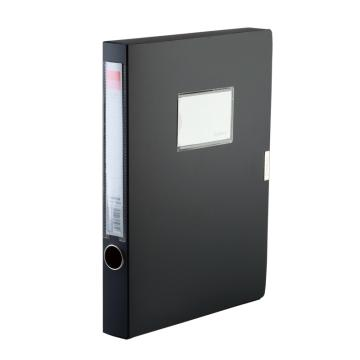 齐心 超省钱PP档案盒,A1248 A4 35MM 黑 单个