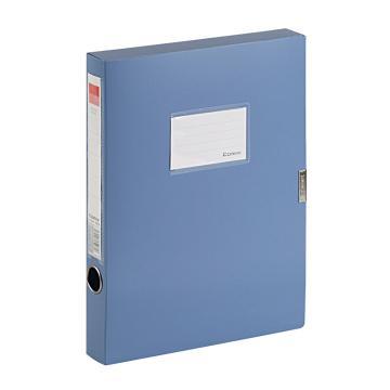 齐心 超省钱PP档案盒,A1248-96 A4 35MM 蓝 单个