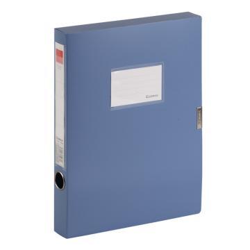 齐心 A1249 超省钱PP档案盒 A4 55MM 蓝 单个