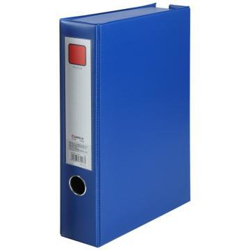 齐心 A1297 办公必备磁扣式PVC档案盒 A4 55MM 蓝 单个