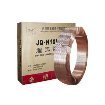 金桥埋弧焊丝,H10MN2(锰)/φ5.0,25kg/盘