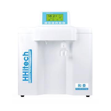 Hitech Master-R双级反渗透纯水/超纯水机,Master-RUVF