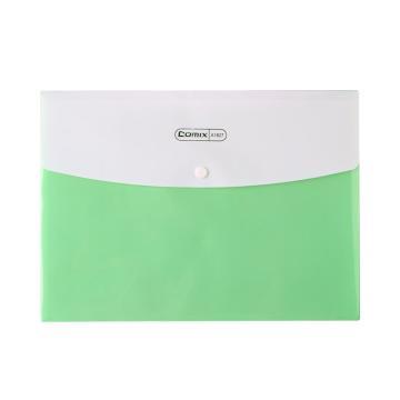 齐心 水果色双袋按扣袋,A1827 A4 横式 绿 单个