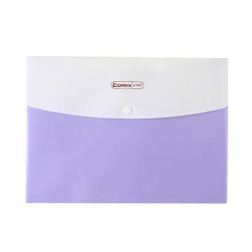 齐心 水果色双袋按扣袋,A1827 A4 横式 紫 单个
