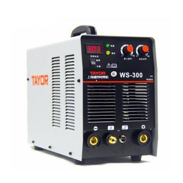 上海通用WS-300A直流氩弧焊机,适用380V电压,氩弧焊手工焊两用机