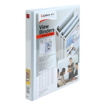 齐心 A209 易展示 美式三面插袋文件夹 A4 1寸2孔D型夹 珍珠白 单个