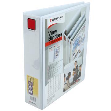 齐心 A215 易展示 美式三面插袋文件夹 A4 2寸2孔D型夹 珍珠白 单个