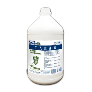 蓝飞工人洗手液, X011-1,1加仑/桶  单位:桶