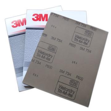 3M品牌734水砂纸 600#,干湿两用纸基 230*280mm,50张/包