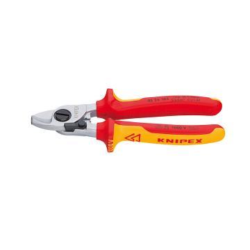 凯尼派克 Knipex 绝缘电缆剪,能力ø15或50mm²,95 26 165