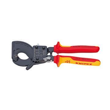 凯尼派克 Knipex 绝缘电缆剪,能力ø32或240mm²,95 36 250