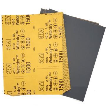 3M品牌401Q水砂纸 1500#,干湿两用纸基, 230*280mm,100张/包