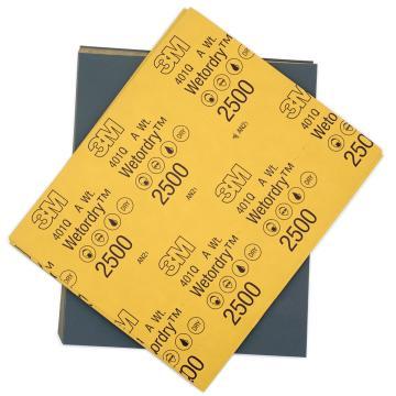 3M 401Q水砂纸 2500#,干湿两用纸基 230*280mm,100张/包
