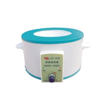 电热套,DRT-TW,调温型,温度范围:RT-300℃,容量:100ml