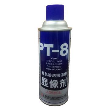 新美达 DPT-8显像剂,304g*1(产品为6个一包装,下单请按6的倍数订购)